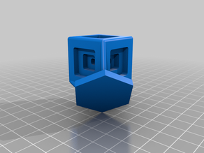 Customizable (cube in a cube)*n