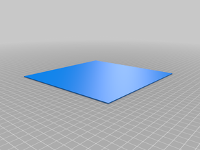 Bed level test plate (200x200x1)