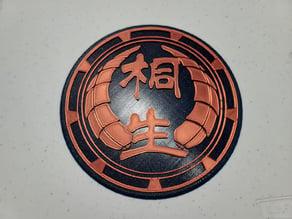 Kiryu-Kai Plaque + Badge
