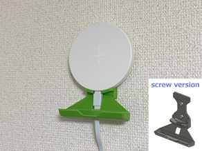 IKEA LIVBOJ Qi Charger Wall Mount with Stapler or Screws