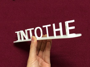 Into the unknown! Dual letter Illusion with Tinkercad