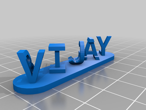 BMy Customized Dual Letter Blocks Illusion
