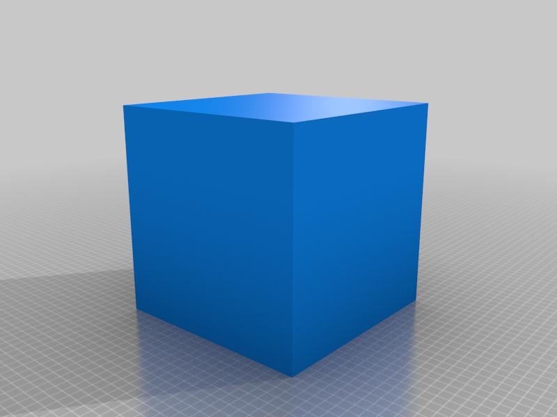 200x200x200 mm Simple Test Cube