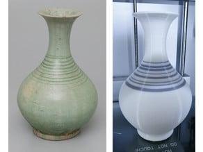 Thai Sawankhalok Bottle (14th Century) Replica