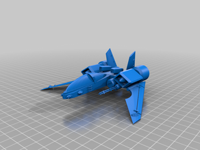 Mercury Fighter