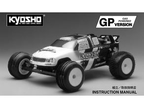 Kyosho Ultima ST Type-R/Evolution custom gearbox covers for RB5 ball diff and gears