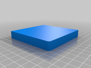 Single perimeter test cube