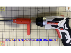 New type linear reciprocation drill attachment