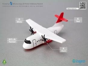 ATR Aircraft / ATR 飛機