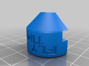 FlyTime 5.8 GHz Pagoda Antenna Shell