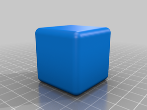 Customizable Rounded Cube (Openscad)