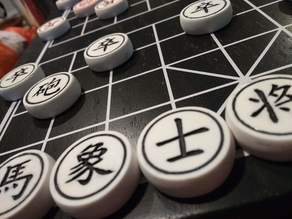 Xiangqi - Chinese Elephant Chess