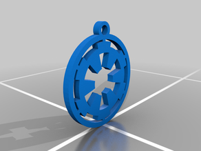 Galactic Empire Keychain logo