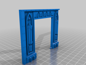 Sanctum Imperialis openable doors