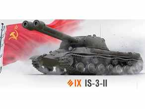 IS-3-II (double barrel tank)