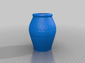 Decorative Planter/ Vase