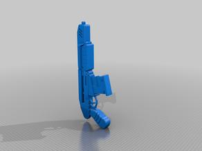 Cyberpunk 2077 Militech Crusher Gun