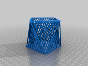Simple twisted cube holder