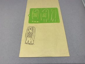 Amabie Drawing Guide / アマビエのマジック定規