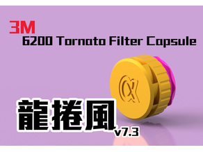 3M Filter - 龍捲風 Filter capsule for all 3m Gas mask with standard 3m Lock by ALPHA