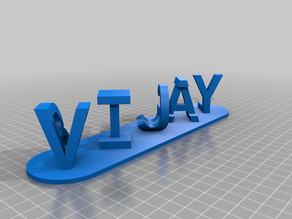 MyVV Customized Dual Letter Blocks Illusion
