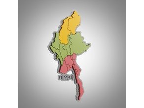 Myanmar map puzzle