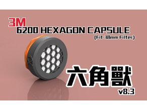 3M Filter - Hexagon filter capsule 六角獸 v.8.0 (L size 38mm) all 3M Gas Mask standard lock