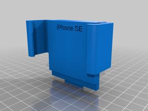 iPhone SE (w:63mm)