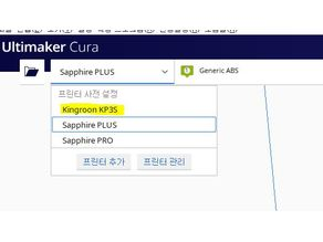 KINGROON KP3S CURA SLICER resources Files