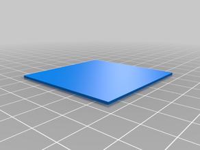 Flat test square