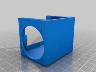 Ultimaker Stepper Motor Cooling Shroud