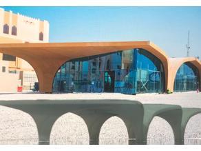 Qatar metro shelter canopy