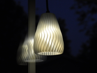 Folded lamp shade mk2