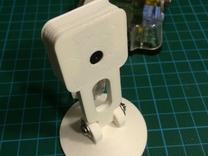 Raspberry Pi Camera Stand