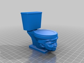 Trumplet Toilet. A fitting throne.