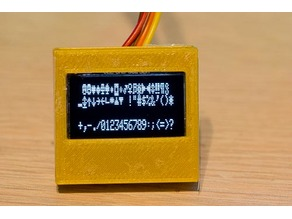 OLED Display Case