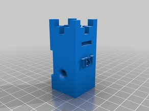 Small Calibration Part for nearly every issue