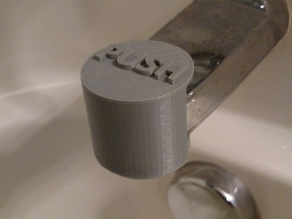 Push-to-Start Shower