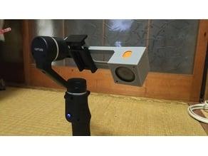 Runcam 3s Gimbal Adapter