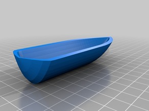 boat for toy boat or model boat floats on water and is good toy boat boat boat