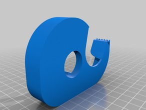 Generic Tape Dispenser