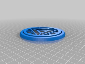 Mod mk6 for Wereable Arc Reactor mk1