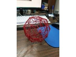Christmas Ball (printable by all!)