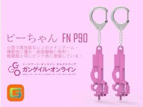 FN-P90_ピーちゃん