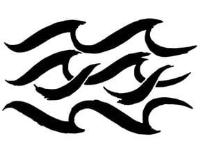 Mythodea - Aqua Symbol
