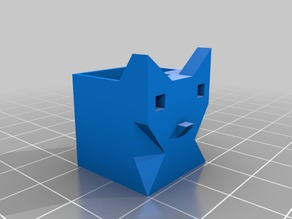 Test cat-cube