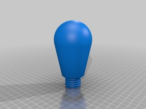 Lightbulb Negative (boolean difference)