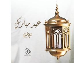 FANOUS (Ramadan lantern)