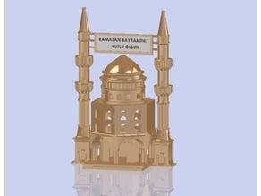 Çifte Minareli Cami ( Mosque )