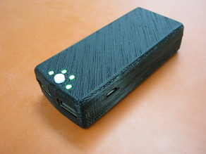 Power bank with USB output to charge cellphones etc.